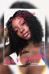China Produced 130% Density 13*6 Lace Front Wig New Curly